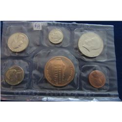 1976 USA PROOF MINT SEALED COIN SET
