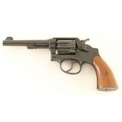"""Smith & Wesson """"U.S."""" Marked Pre-11 .38 S&W"""