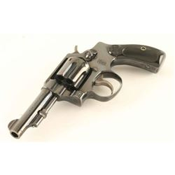Smith & Wesson .32 Hand Ejector SN: 48629