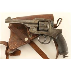 Japanese Type 26 Revolver 9mm SN: 12964