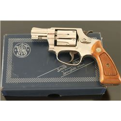 Smith & Wesson 31-1 .32 S&W L SN: H96332