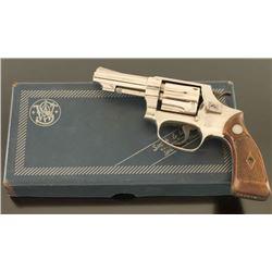 Smith & Wesson 31-1 .32 S&W L SN: 755478