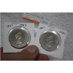 Canada Dollar Coin (2)