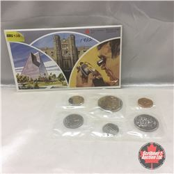 RCM Proof Like Year Set : 1982 - CHOICE of 4