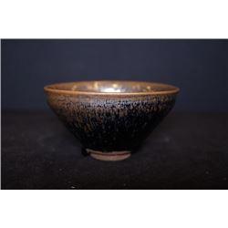 """""""Jianyang"""" kiln small bowl"""