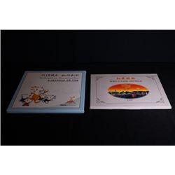 Two autograph albums.