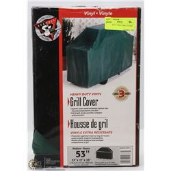 HEAVY DUTY VINYL GRILL COVER