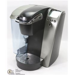 PROGRAMMABLE KEURIG MACHINE
