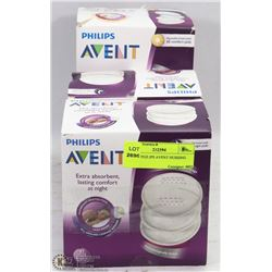 LOT OF PHILIPS AVENT NURSING PADS