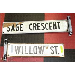 LOT OF TWO 1950'S STREET SIGNS