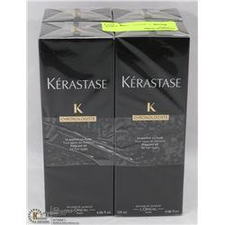 LOT OF 4 KERASTASE CHRONOLOGISTE FRAGRANT OIL
