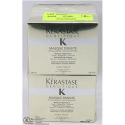 2 BOXES OF KERASTASE REPLENISHING MASQUE