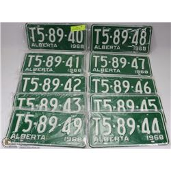 LOT OF 10 NEW SEQUENTIAL ALBERTA LICENSE PLATES