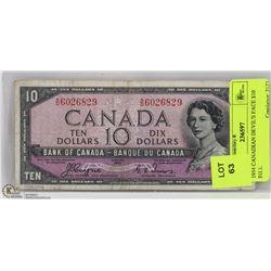 1954 CANADIAN DEVIL'S FACE $10 BILL