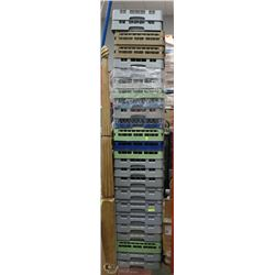 LARGE STACK OF COMMERCIAL DISHWASHER TRAYS