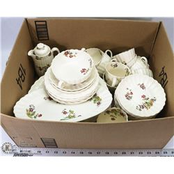 WICKERLANE TEA SET.