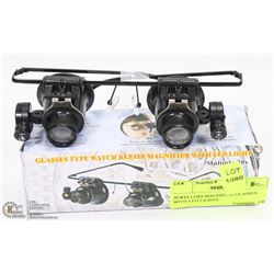 JEWELLERS MAGNIFIER GLASSES WITH LED LIGHTS.