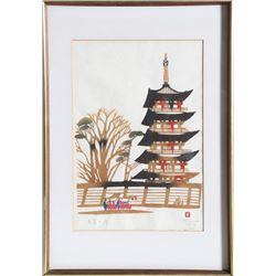 Toshijiro Nenjiro Inagaki, Toji Temple Pagoda, Color Woodcut