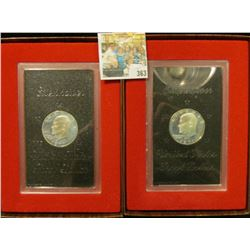 Pair of 1971 S Proof Silver Eisenhower Dollars in original boxes of issue.  Choice condition with gr