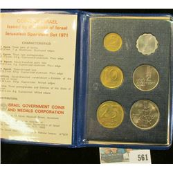1971 Coins of Israel issued by the Bank of Israel Jerusalem Specimen Set in original holder. Gem BU.