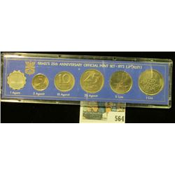 1973 25th Anniversary Coins of Israel Official Mint Set in original box of issue.