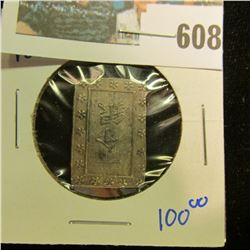 JAPANESE SILVER 1 BU SAMURAI BAR COIN MINTED FROM 1837-1854. THESE SELL ON EBAY FOR AROUND $100
