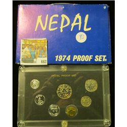 1974 NEPAL PROOF SET