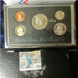 1993 PROOF PREMIER COIN SET