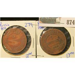 1874 & 1881 RUSSIAN 5 KOPEKS BRONZE COINS