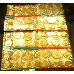 1148 _ 1971, 72, 73, 74, 75, 76, 77, & 78 United States P & D Mint Sets, all in original cellophane,