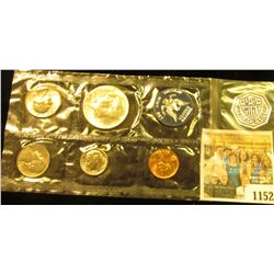 1152 _ 1965 U.S. Special Mint Set in original envelope of issue & 1976 U.S. Three-Piece Silver Mint