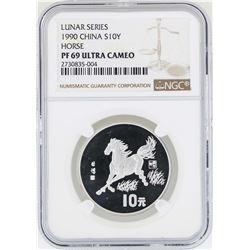 1990 China 10 Yuan Horse Lunar Series Silver Coin NGC PF69 Ultra Cameo