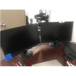 2-HP Monitors V241p and 2 office trays