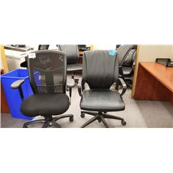 1- Leather black Adjustable office chair , Plus 1-Black back mesh adjustable chair on wheels