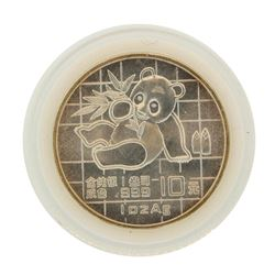 1989 China 10 Yuan Panda Silver Coin