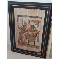 Signed Egyptian Painting on Papyrus 32.5 x 46