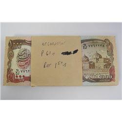AFGHANISTAN - Brick (100) 1000 'AFGHANIS'