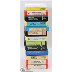 13 CLASSIC ROCK 8-TRACK TAPES
