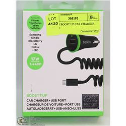 BELKIN BOOST UP CAR CHARGER 17WATT