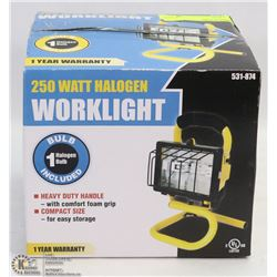 250W HALOGEN WORKLIGHT
