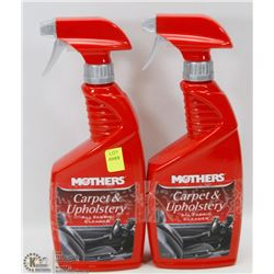 2 BOTTLES MOTHERS AUTOMOTIVE CARPET AND UPHOLSTERY