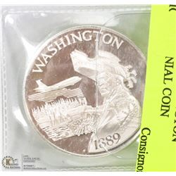 US SILVER WASHINGTON BICENTENNIAL COIN