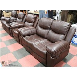 NEW NORWICH BROWN LEATHERETTE RECLINING DROP