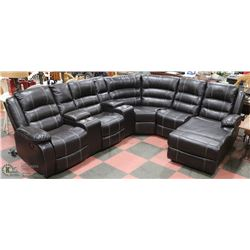 NEW BORDEAUX CONSOLE RECLINING CHAISE LOUNGE