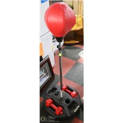 PROTOCAL PUNCHING BAG AND WEIGHTS