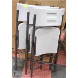 LOT OF 3 RESIN & METAL FOLDING CHAIRS