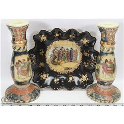 SET OF ASIAN GOLD PLATE CANDLE HOLDER&DISH SCENIC