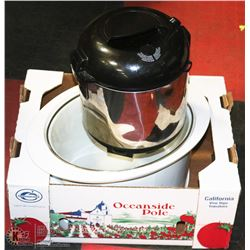 RIVAL - WHITE CROCK POT WITH STEAMER.