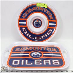 NEW NHL OFFICIAL EDMONTON OILERS SERVING&DIP