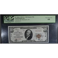 1929 TY.1 $10 NATIONAL CURRENCY PCGS 64